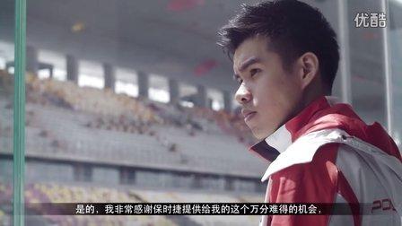 对话车手:保时捷中国青年车手邓立恒职业赛车生涯的开启