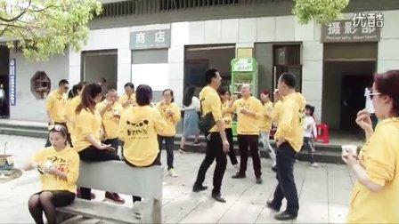 祁阳陶铸中学138班二十年同学会(游浯溪)