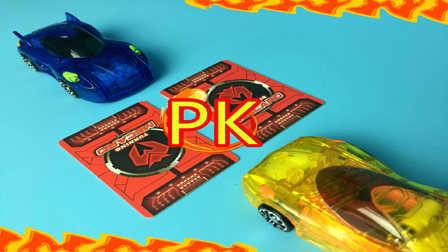 【魔力玩具学校】孽爪章鱼PK蛊惑飞仙 第一二三季新款魔幻车神精彩对决赛(10) 自动变形玩具车机器人爆裂飞车