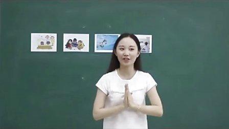 小学英语无生试讲视频 小学英语微课视频 结构化面试