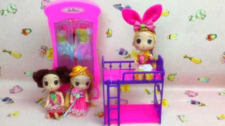 芭比娃娃新添家具 彩色双架床