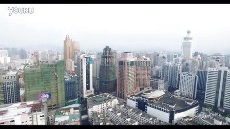 广东深圳罗湖区 无人机,guangdong shenzhen luohu dji