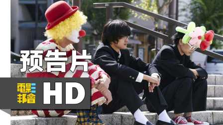 日本喜剧《濑户内海》『セトウツミ』预告片 2016