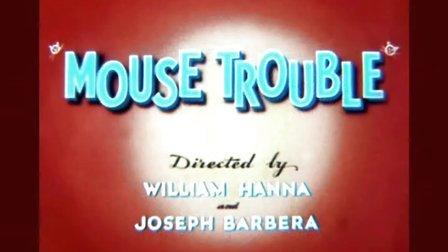 1944年度奥斯卡最佳动画短片:老鼠的麻烦
