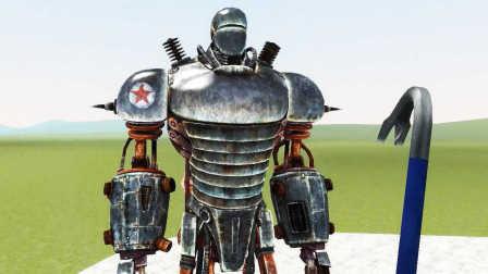 gmod 沙盒 模组介绍:钢铁巨人 辐射自由先锋号!