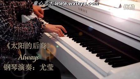 钢琴版《太阳的后裔 》Alw_tan8.com