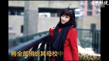 Papi酱 最新照片写真  清纯美女 一个集美貌与才华与一身的女子  姜逸磊 网红 男性生存法则