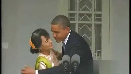 美国总统奥巴马在新闻发布会后亲吻缅甸反对派领袖昂山素季