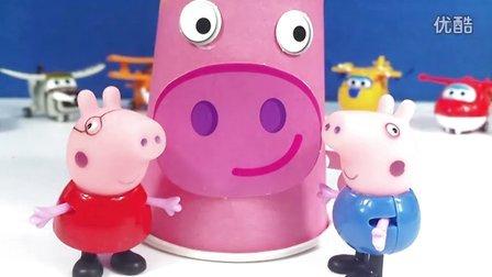月采亲子游戏 2016 十二生肖动物纸杯 小猪 猪宝宝 手工制作  小猪 猪宝宝 手工制作