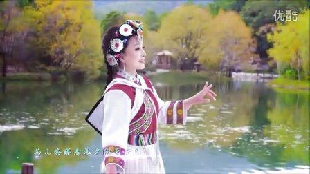 云中丽江(苏都阿洛)