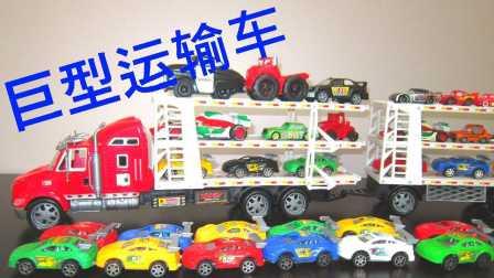 亲子早教 巨型运输车 认颜色学英文 汽车总动员