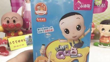 大头儿子小头爸爸新版 食玩可食视频 面包超人玩具 超级飞侠 小猪佩奇 大头儿子 机器猫