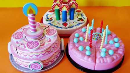 切割玩具草莓蛋糕 玩具食品 切割玩具 玩具草莓蛋糕 水果玩具 水果忍者