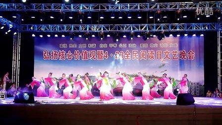鲁山县第三届广场舞大赛一等奖作品扇子舞《微山湖》 鹤馨广场舞队