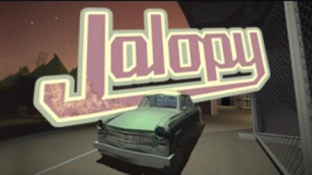 【风笑试玩】《Jalopy》开着老爷车去取经