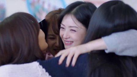 电视剧《欢乐颂》片尾曲《总有幸福在等你》MV