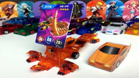 【魔力玩具学校】迅尾巨蜥 DIY魔幻车神制作及技能、性格介绍(23)自动爆裂变形玩具车机器人