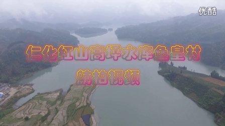广东省仁化县红山镇高坪水库航拍视频
