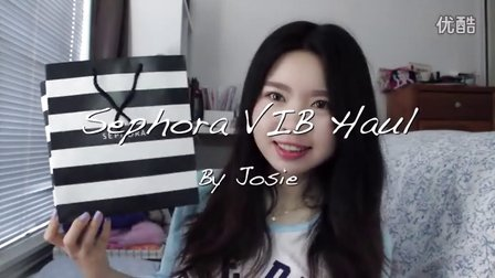 Josie | Sephora VIB Sale Haul 2016 | 美国丝芙兰八五折购物分享