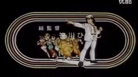 日本动漫片:《四驱小子》+《四驱兄弟》主题曲(1991)