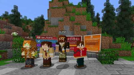 我的世界☆明月庄主与籽岷多人小游戏【地心历险记】Minecraft