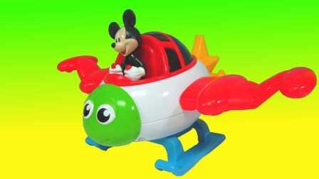 亲子玩具 米老鼠火箭飞船组合  玩玩具学英文