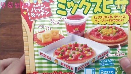 日本食玩之迷你披萨~。111