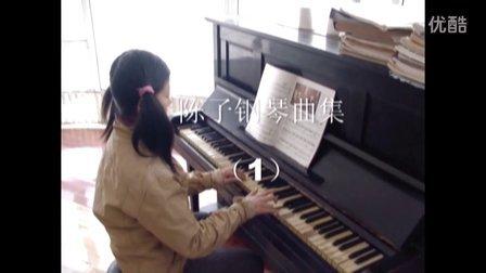 陈子钢琴曲集  国儒陈子编辑制作