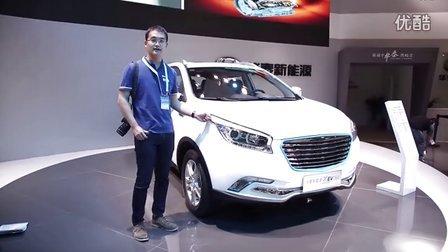 2016车展 华泰新能源SUV XEV260