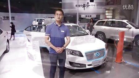 2016北京车展 新能源汽车标杆华泰iEV230