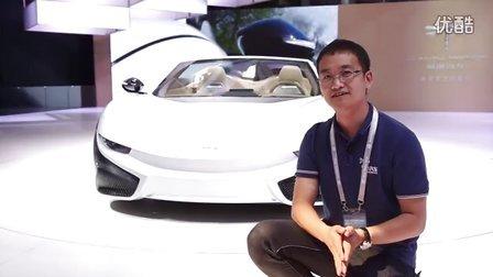 2016车展 国产电动跑车前途汽车K50
