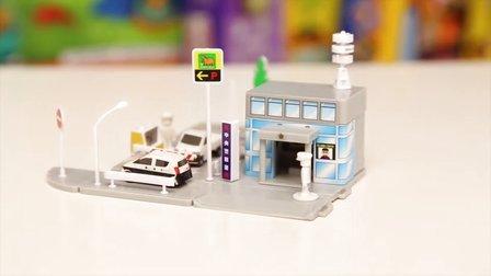多美卡 街景玩具 日本警察局 立体街道 模型 试玩