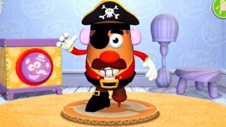 亲子游戏 土豆先生变海盗 玩游戏学英文