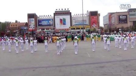 2016年全民健身内蒙巴彦淖尔市佳木斯快乐舞步大赛1