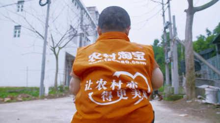 【村淘公益视频-陈益武的故事】