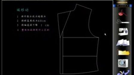 服装制版软件(ET)的详细讲解-打版(一)-02 端移动_baofeng