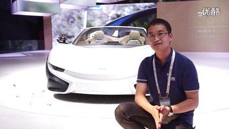 2016北京车展 国产电动跑车前途汽车K50