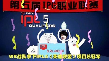 中国电竞四大天王  010