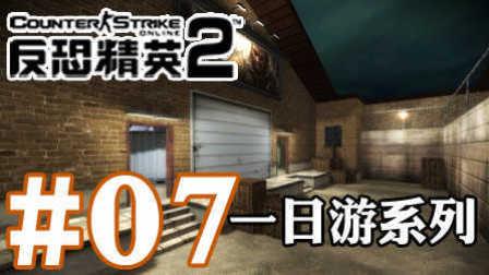 【奥尼玛】CSOL2韩服4月28日整体UI界面改版 新增突击风暴经典团战地图