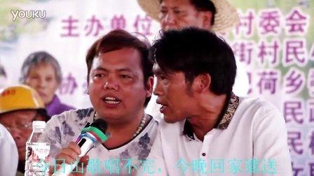 广西天等把荷上映 2016年 山歌擂台争霸赛