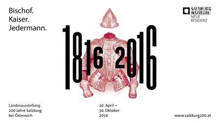 2016萨尔茨堡回归奥地利200周年展览
