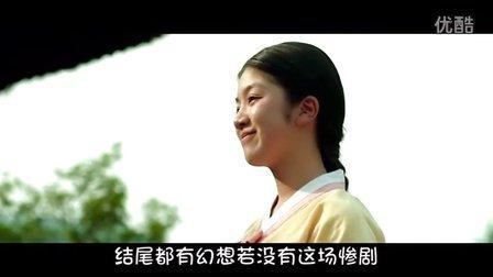 香蕉侃电影:韩国电影《鬼乡》少女被日军掳走当慰安妇21