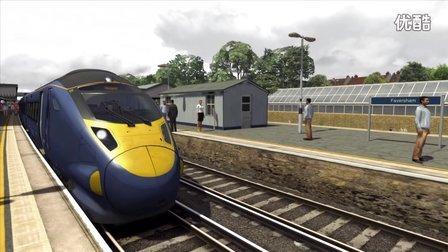 模拟火车2016 London-Faversham class395第三轨路段试玩