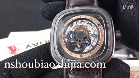 手表之家 七个星期五 SevenFrida潮流时尚机械男士腕表