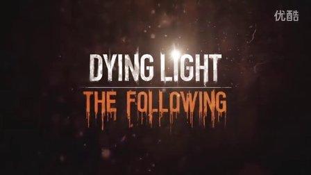 [CN黑钢]消逝的光芒DLC信徒剧情流程攻略第一期