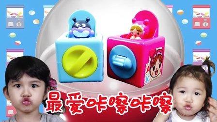 面包超人按按钮!细菌小子谁更像【中国爸爸】日本玩具
