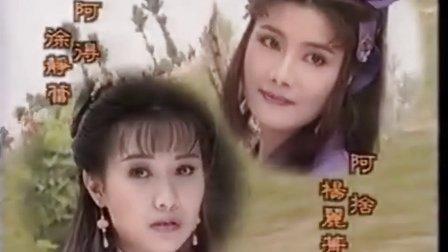 1997 華視 亞視 霹靂菩薩