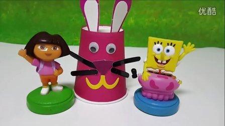 朵拉公主与海绵宝宝 制作纸杯动物-小白兔 小兔子乖乖