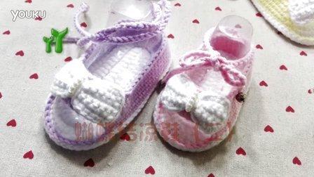 【小脚丫】(蝴蝶结凉鞋2)超高清婴儿毛线鞋宝宝毛线编织鞋毛线编织教程毛线编织教程钩法