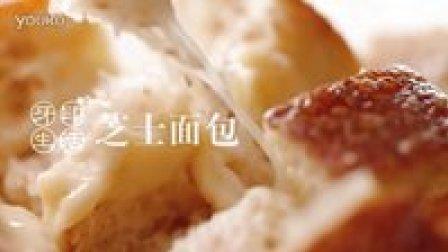 [牙印生活]快手早餐*芝士面包